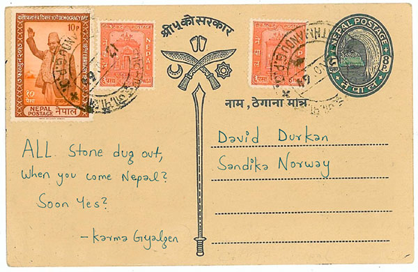 postcard to David Durkan from Nepal